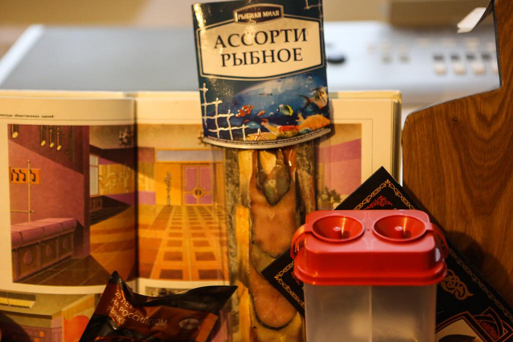 Russia_Shopping-6132