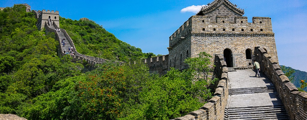 "Exploring China's ""Wild Wall"""