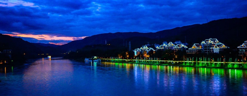 Travelogue: Liusha River at Night