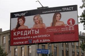 Reklame_Bank