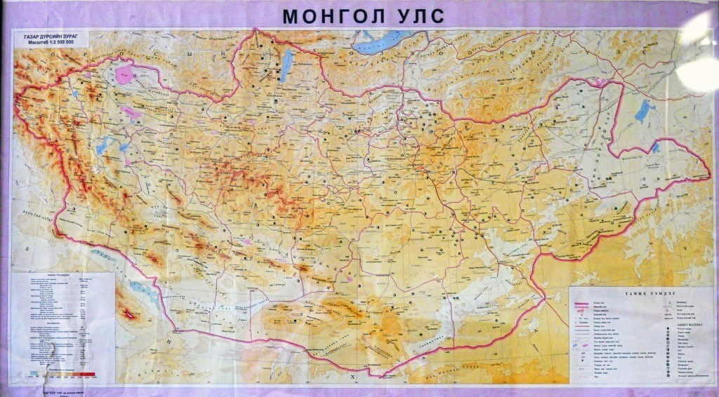 My Maps  Mongolia  2008   Zurag Zuy Co  Ltd   Dispatches by John P     Full map photographed from its frame  Click to enlarge