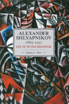 Shlyapnikov_Cover_2