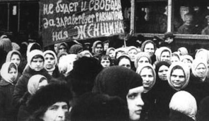 Women's rally c1917-2