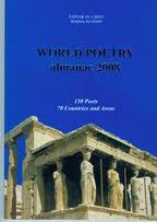 Cover of World Poetry alamanc 2008 by Sendoo Hadaa