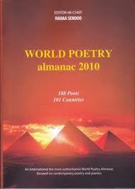 Cover of World Poetry almanac 2010 by Sendoo Hadaa