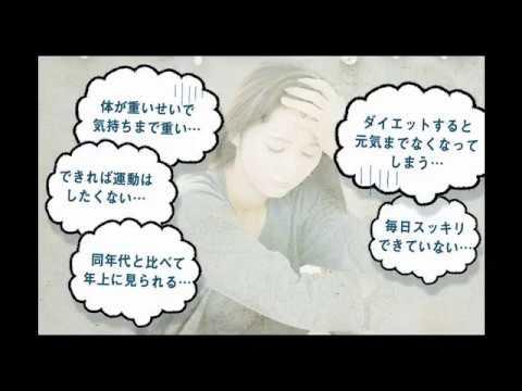 【ダイエット サプリメント】こうじ酵素【痩せすぎ注意★ダイエットサプリおすすめ情報】