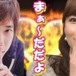 嵐、二宮和也、伊藤綾子アナと熱愛報道。熱愛アピールが酷いと大炎上 #人気アイテム #トレンドアイテム #followme