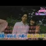 【婚活刑事】11話 あらすじ 見逃した新ドラマを無料で見る方法!! #婚活 #followme