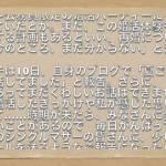 """【速報】離婚、子ども、タトゥーに続き……タレント・美奈子の次なる""""切り売りネタ""""は「婚活」! #婚活 #followme"""