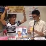 藤田サトシのビジネス婚活塾(40-4):7大モテない趣味 #婚活 #followme
