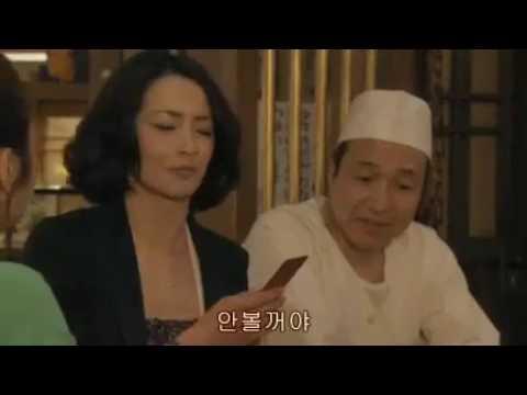 20 2009 결혼활동!婚カツ! 2화 #婚活 #followme