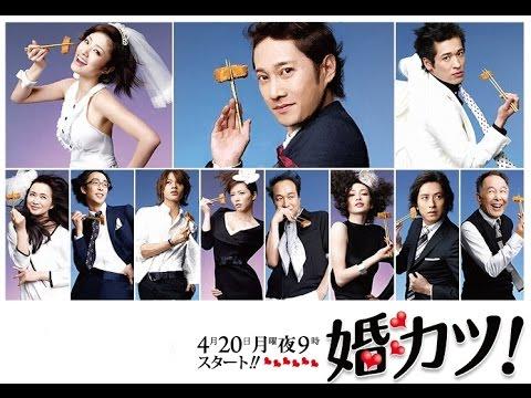 婚カツ 7 #婚活 #followme