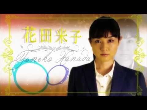 日本ドラマ 婚活刑事 Konkatsu Deka EP2 #婚活 #followme