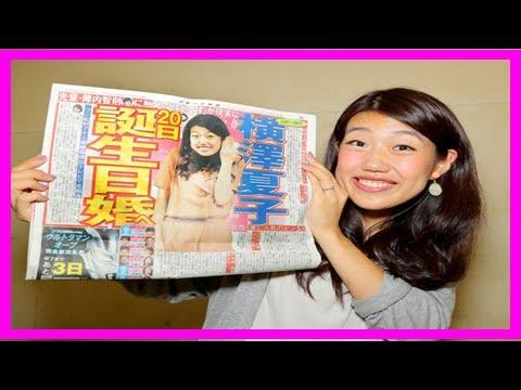 横澤夏子、婚活パーティー参加から結婚に至った舞台裏を告白 #婚活 #followme