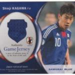 '11-'12 サッカー日本代表SE JC11 香川真司 ジャージーカード