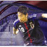 2012-13日本代表 GG07 香川真司