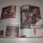 香川真司のインタビュー記事の切り抜き 25
