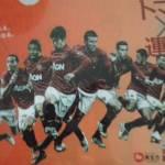 カゴメ◎サッカー日本代表◎香川真司選手クリアファイル