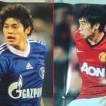 【サッカー】 内田篤人 & 香川真司 両面印刷ポスター