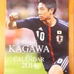香川真司 2014年未使用カレンダー(7枚) #香川真司 #サッカー #followme
