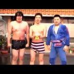 2012年MEGWIN TV アワード 日本の伝統! 柔道技で餅つき #スポーツニュース #followme
