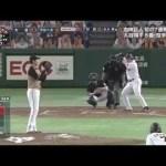 話題!大谷翔平、日本新記録163キロ! #スポーツニュース #followme