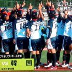 【ソフトボール】エース上野2世こと岡村奈々が圧巻の投球! #スポーツニュース #followme