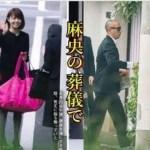 小林麻央の葬儀で海老蔵が競馬新聞 2 #スポーツニュース #followme