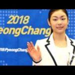 【まじですか?】韓国が2028年夏季オリンピック誘致に動き出すwww #スポーツニュース #followme