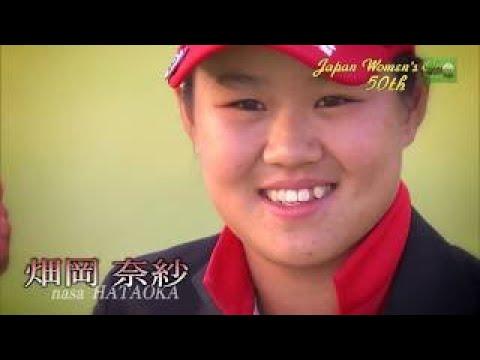 第50回日本女子オープンゴルフ選手権 第2日ハイライト #スポーツニュース #followme