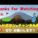 女子ゴルフ アマ18歳 小祝さくら ちゃん かわいいからもう一度 ニッポンハムレディス2016 最終日 #スポーツニュース #followme