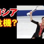 国際オリンピック委員会 ロシアの平昌五輪参加について #スポーツニュース #followme