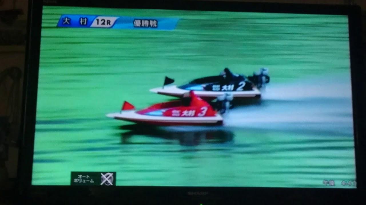 ボートレース実況動画 12/18 大村12R(GⅢアサヒビールC・優勝戦) #スポーツニュース #followme