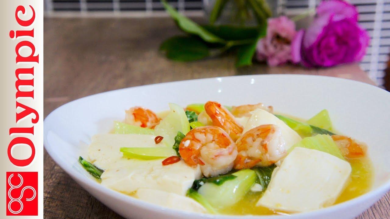 オリンピックの超簡単レシピ  海老と豆腐のうま煮の作り方 #スポーツニュース #followme