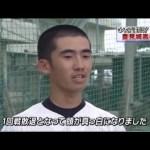 [Japan Fun] 野球 高校野球 沖縄高校野球 めざせ甲子園 2015年 浦添商業高校 少し早い特別な夏 #スポーツニュース #followme