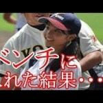 高校野球・甲子園で女子マネージャーをベンチ入りさせた結果・・・ #スポーツニュース #followme