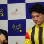 第23回黒潮皐月賞 表彰式 高知競馬 2019年4月29日 P4295992 #スポーツニュース #followme