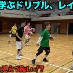 【バスケ】Bリーグの選手にバスケを教わろう!見てたら簡単じゃんと思いきやw【東京サンレーヴス】 #スポーツニュース #followme