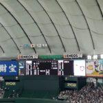 北海道日本ハムファイターズ 万波中世プロ初打席! #スポーツニュース #followme