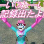 【BMX】東京2020オリンピック 記録出たぞー!38秒台前半に行きたいよー #スポーツニュース #followme