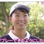 【golf】渋野 日向子プロ!全英女子を振り返り!1日目の快進撃!ここから始まった~ #スポーツニュース #followme