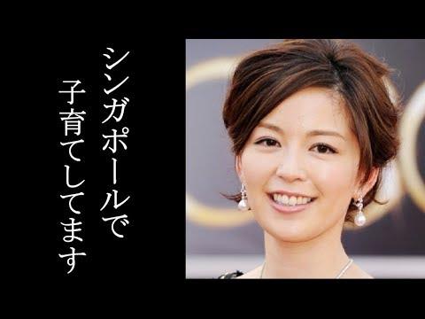 中野美奈子がシンガポールで子育て奮闘中!ママブログに夫の姿! #トラベル #旅行 #followme