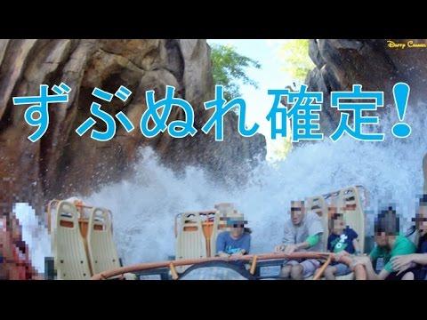 ºoº WDW ずぶぬれ確定アトラクション ディズニー アニマルキングダムのカリリバー ラビット Kali River Rapids at Animal Kingdom #ディズニー #Disney #followme