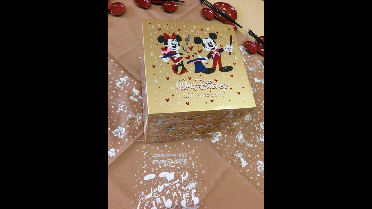 ウォルト・ディズニー生誕110周年・豪華おせち ☆ 2013年お正月用 #ディズニー #Disney #followme