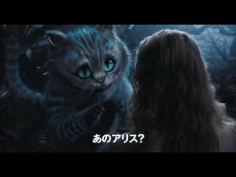 映画『アリス・イン・ワンダーランド』 最新予告 #ディズニー #Disney #followme