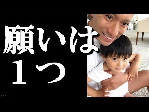 【市川海老蔵】巨大流れ星に大興奮「願いは1つ」 #人気商品 #Trend followme