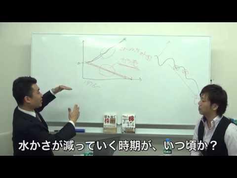 1年で1億8000万円稼いだ男。 紫垣英昭 対談第3話 #トレンド #followme