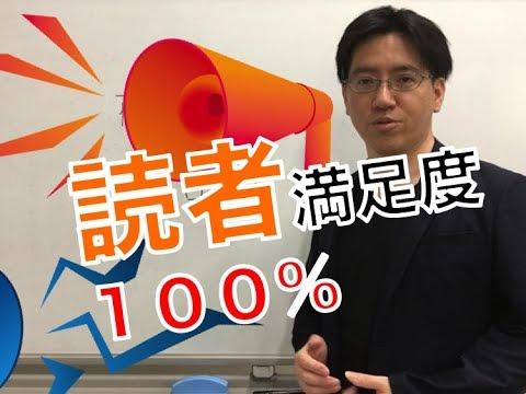 電子書籍ができる著者満足度100%の秘密 #ピコ太郎 #PPAP #followme
