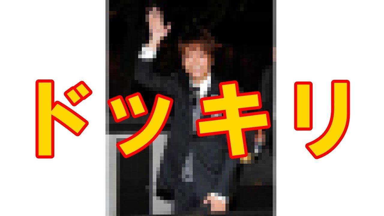 香取慎吾 隠し子騒動ネタにTVでドッキリ 子供と嫁は!? #トレンド #followme