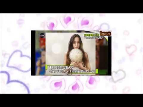 安室奈美恵が新テーマ曲 #人気商品 #Trend followme